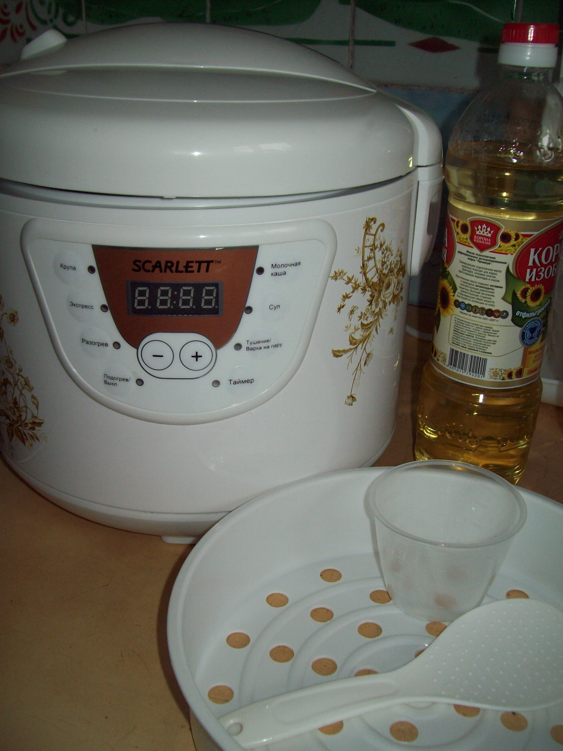 мультиварка рецепты скарлет рецепты с фото