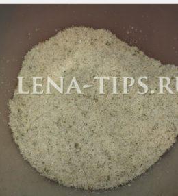 Адыгейская соль, пошаговый рецепт с фото