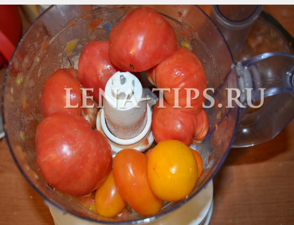 Готовим томаты