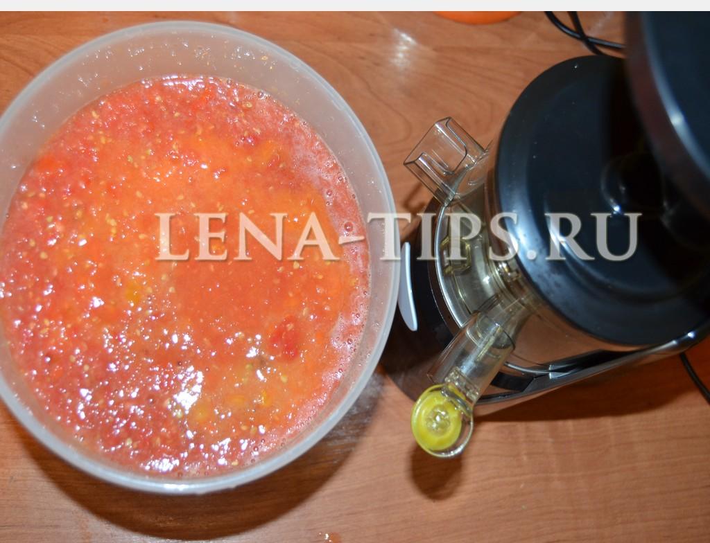 Подготовка к выжиманию томатов